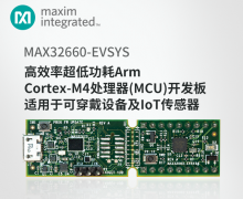 Maxim MAX32660 低功耗Arm Cortex-M4 FPU SOC开发板试用