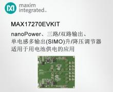 MAX17270 NanoPower SIMO升/降压转换器开发板免费试用