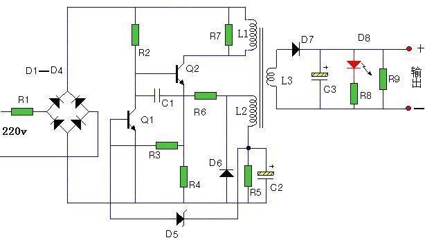 手机电池充电器电路图