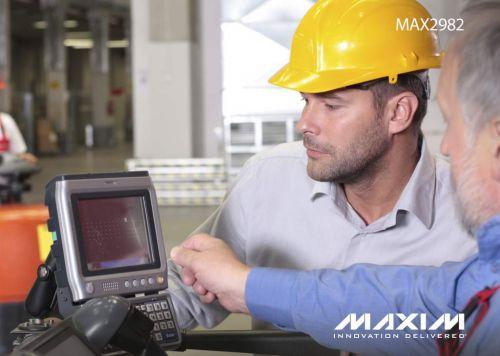Maxim推出工业应用高速电力线通信收发器