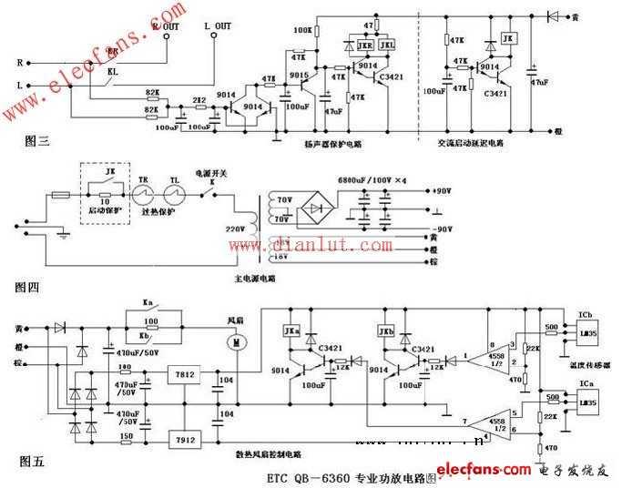 这个2sc5200功放电路的功放管可以并联吗?