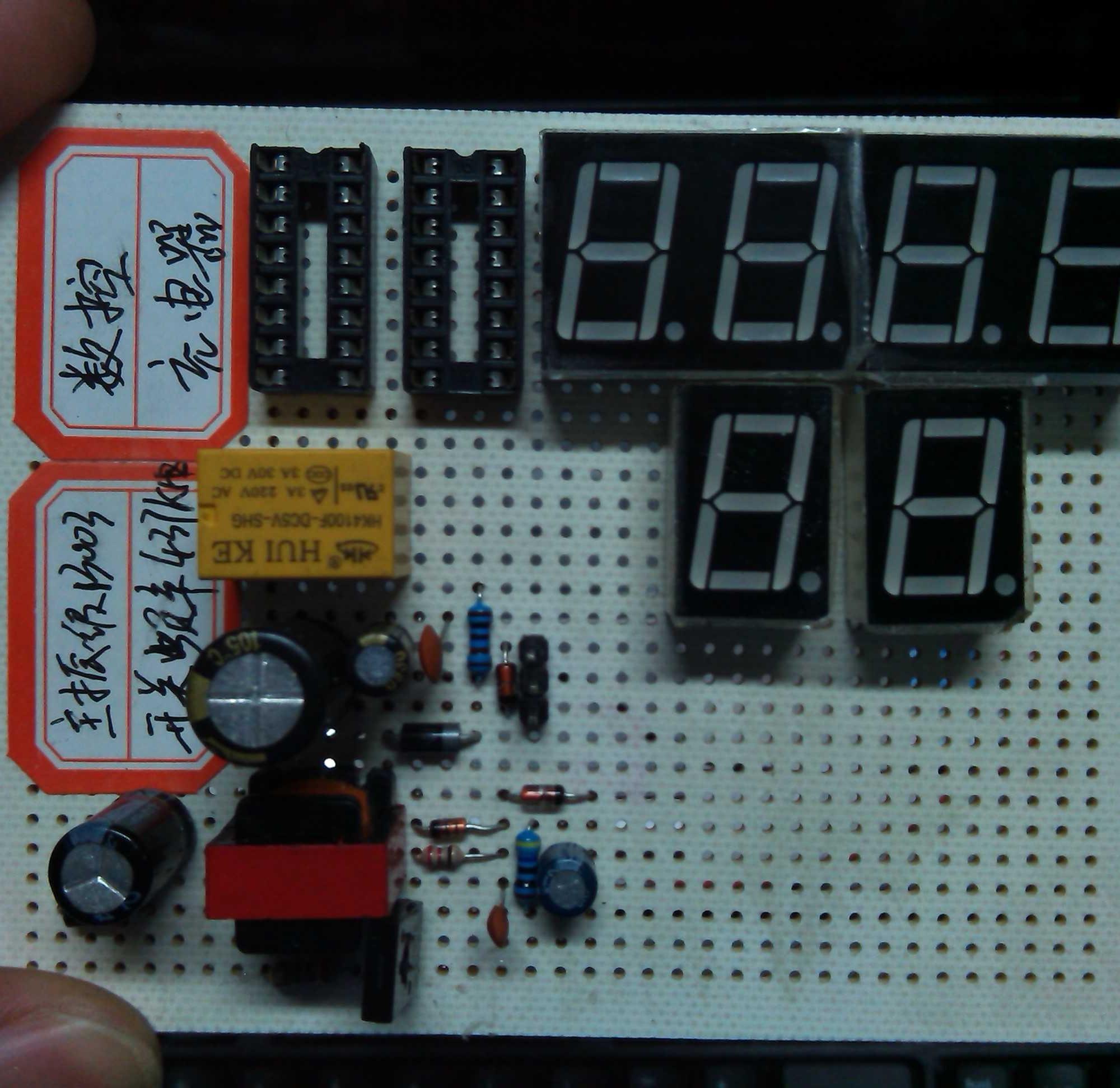 部分调试,采用13003三极管正激式,开关电源个人认为还是比较容易