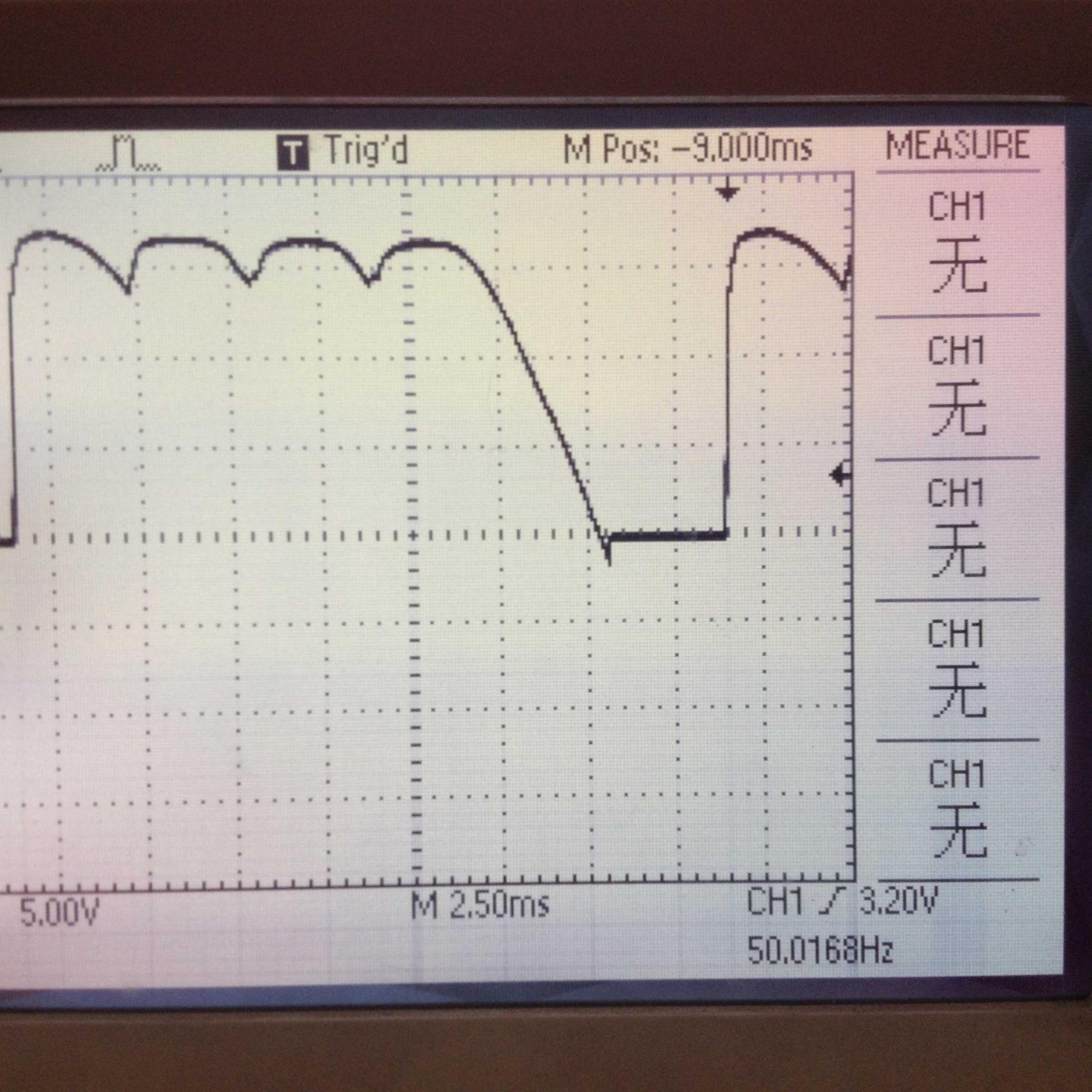 全桥整流滤波电路图