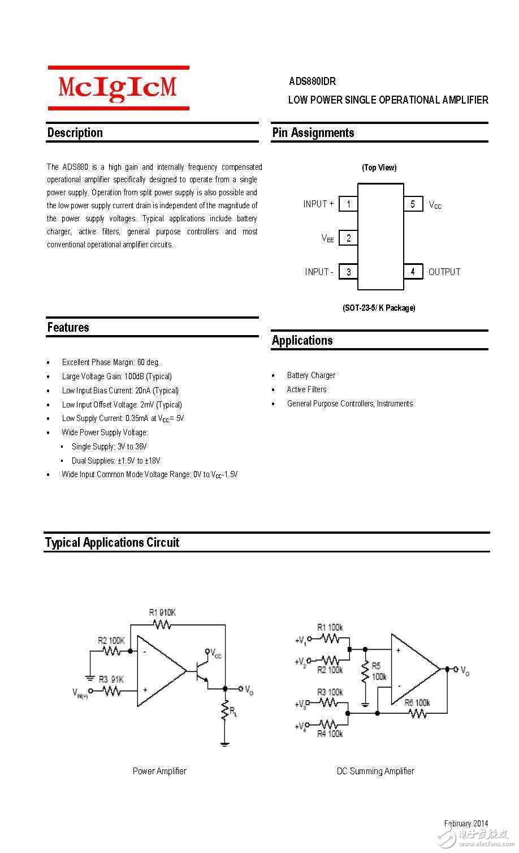 超高性能超低尺寸单运放芯片选型设计 - 电路设