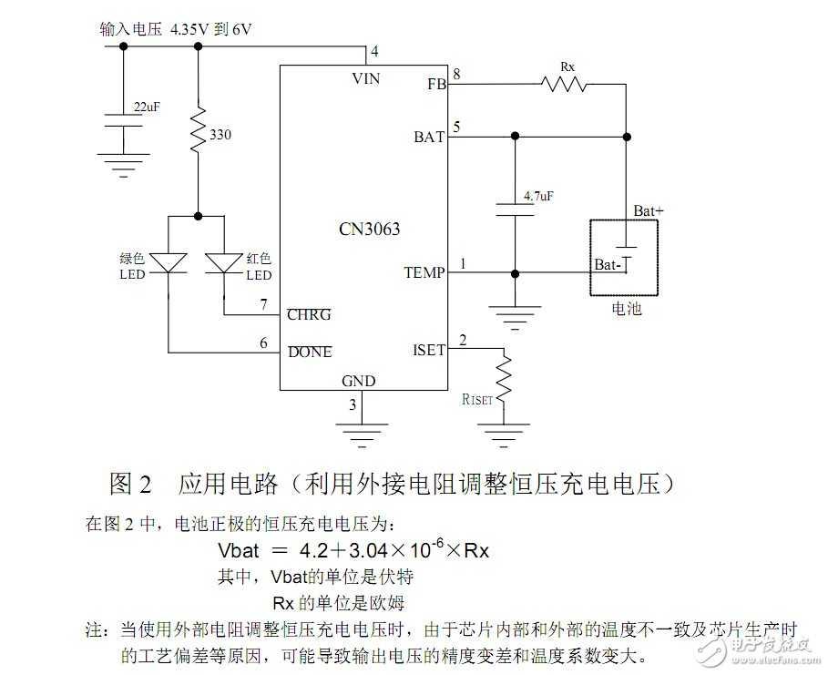 CN3063太阳能充电管理芯片的使用困惑 - 电路