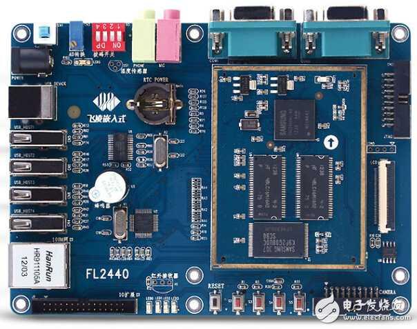 FL2440开发板- ARM9 Samsung S3C2440处理器系列