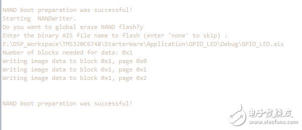 TMS320C6748第一个程序跑马灯 基本程序的调试运行方法 DSP论坛