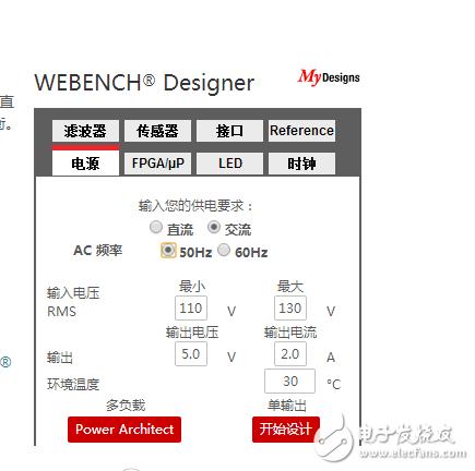 WEBENCH® Designer 的使用