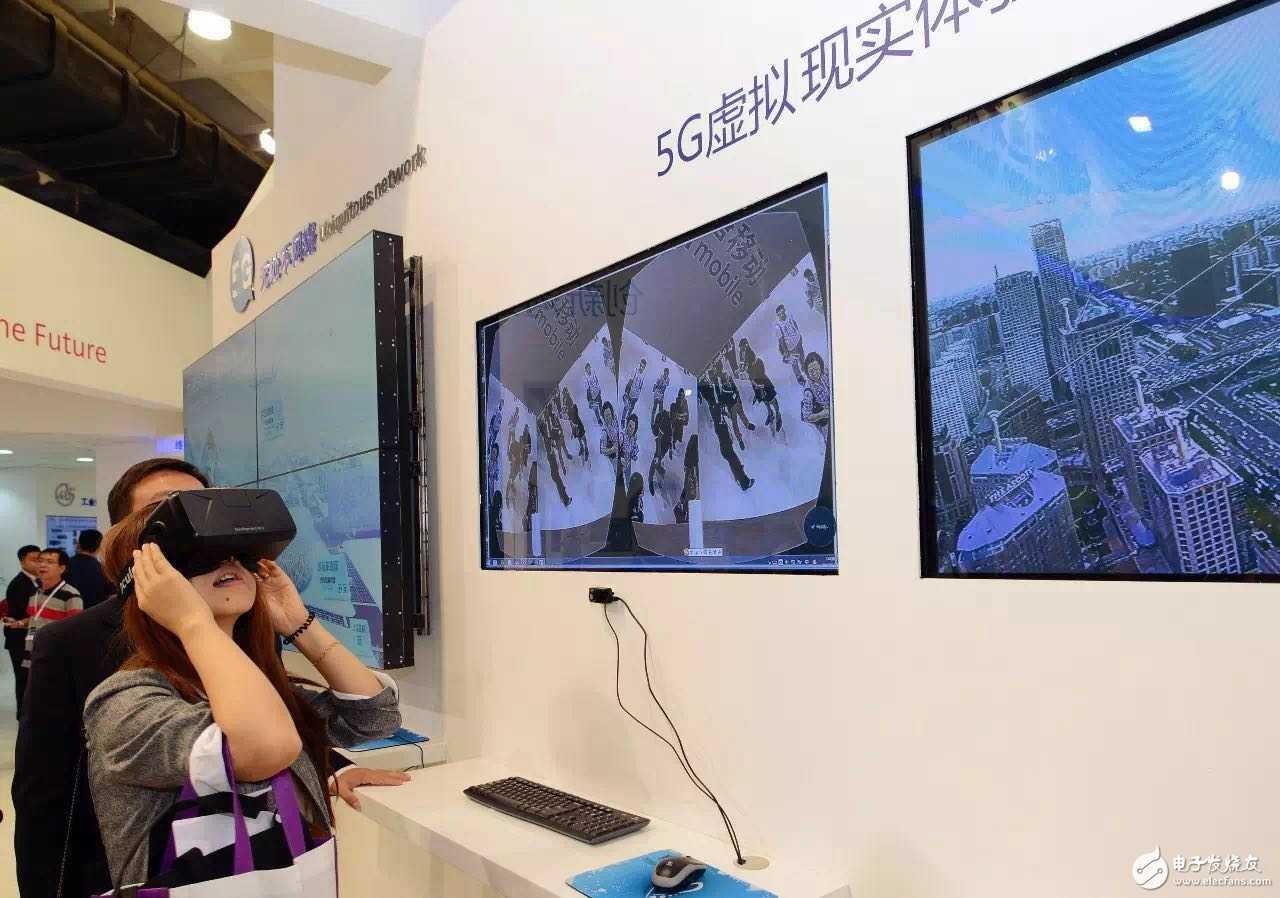 2016年中国国际信息通信展览会(PT/EXPO CHINA 2016)