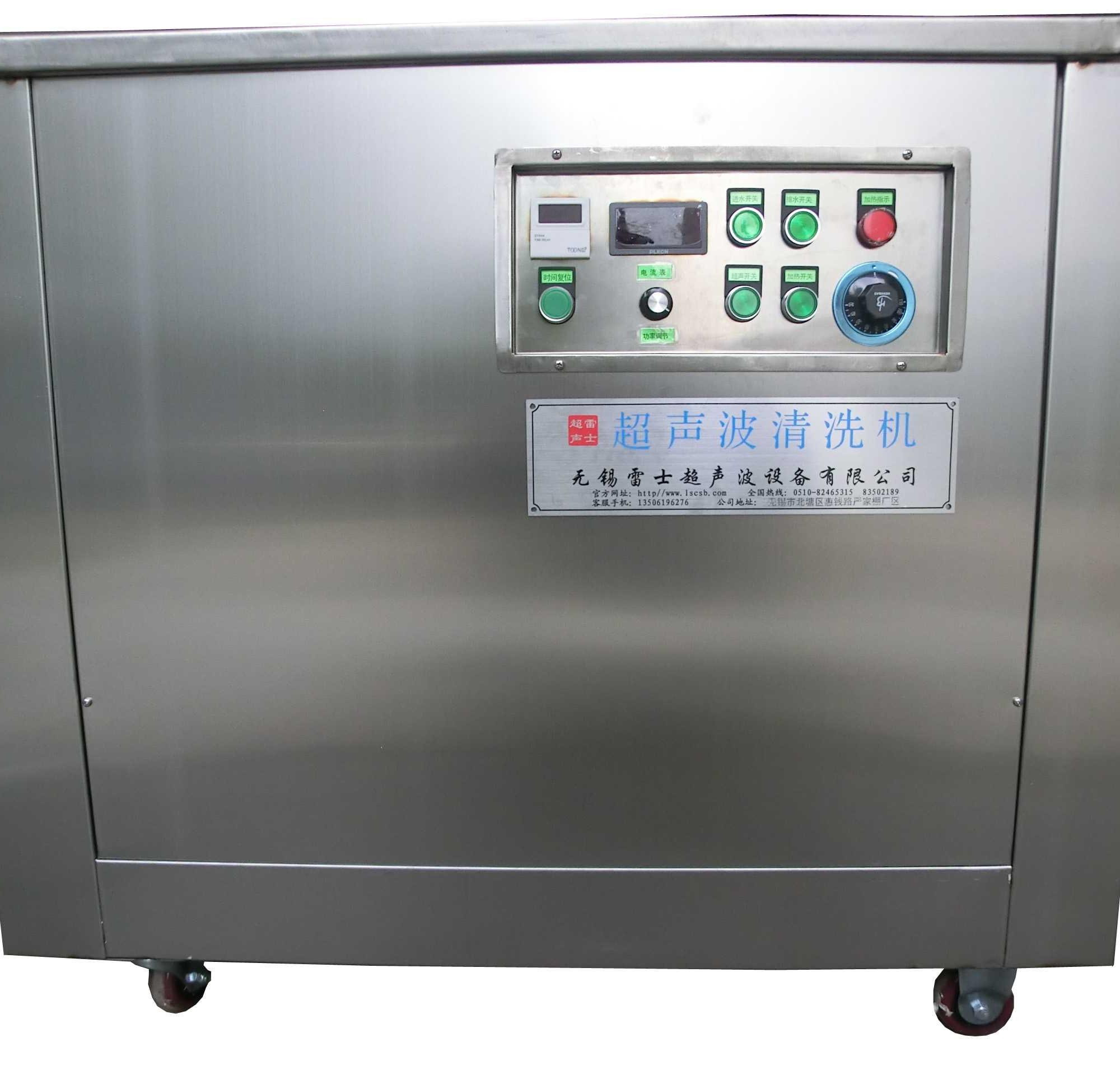 这款超声波清洗机或可成为厂家首选