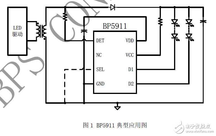 BP5911开关调光调色方案替代S4220方案