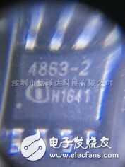 优势价格供应 INFINEON  功率因数控制器 TDA4863-2G