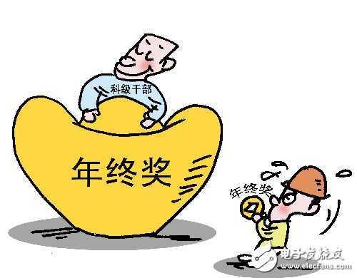 【讨论】台湾半导体厂商年终奖震惊华为 你的年终奖怎么样?