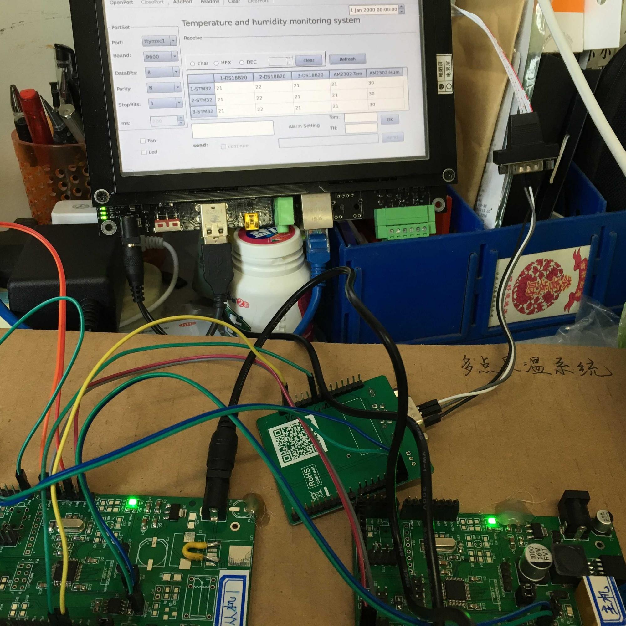 【IMX6UL开发板试用体验】基于i.mx6ul的大型粮仓温湿度监控系统(结项)