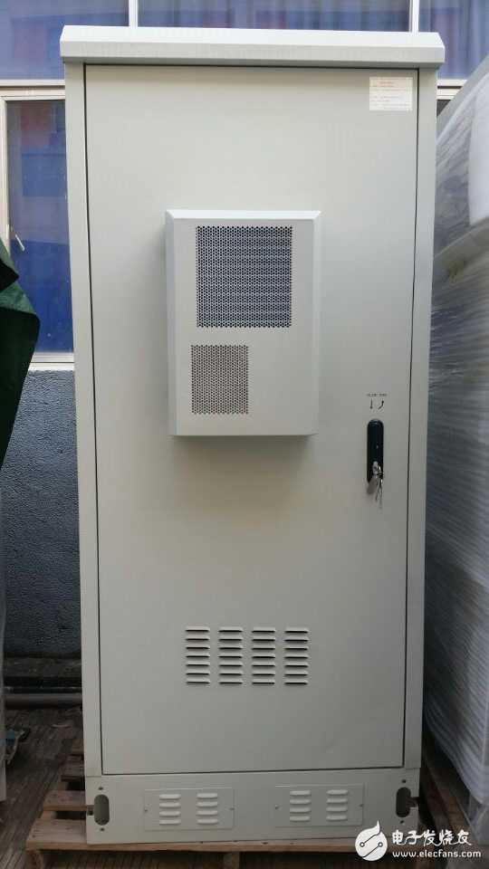 通讯一体化机柜
