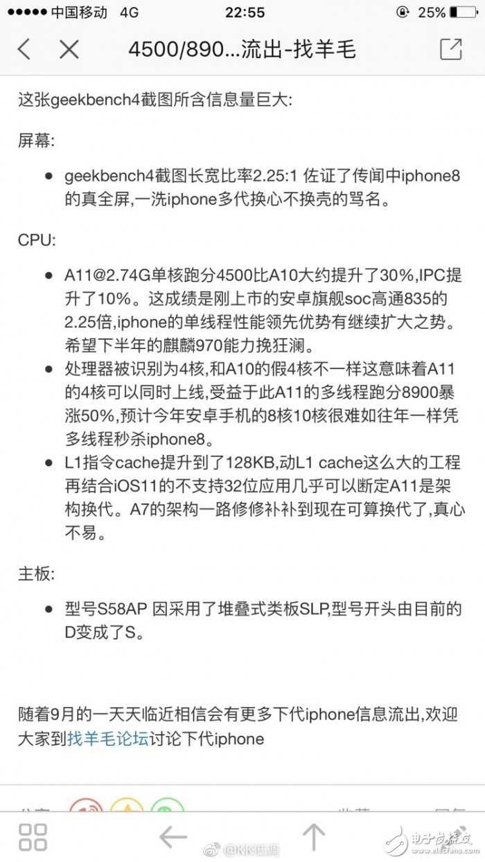 疑似iPhone 8跑分图现身网络 甩骁龙835几条街?