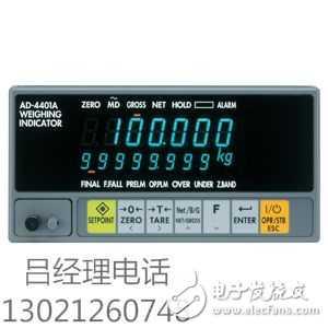 换代仪表 AD4401 无压力升级版 - AD4401A  日本AND称重显示器