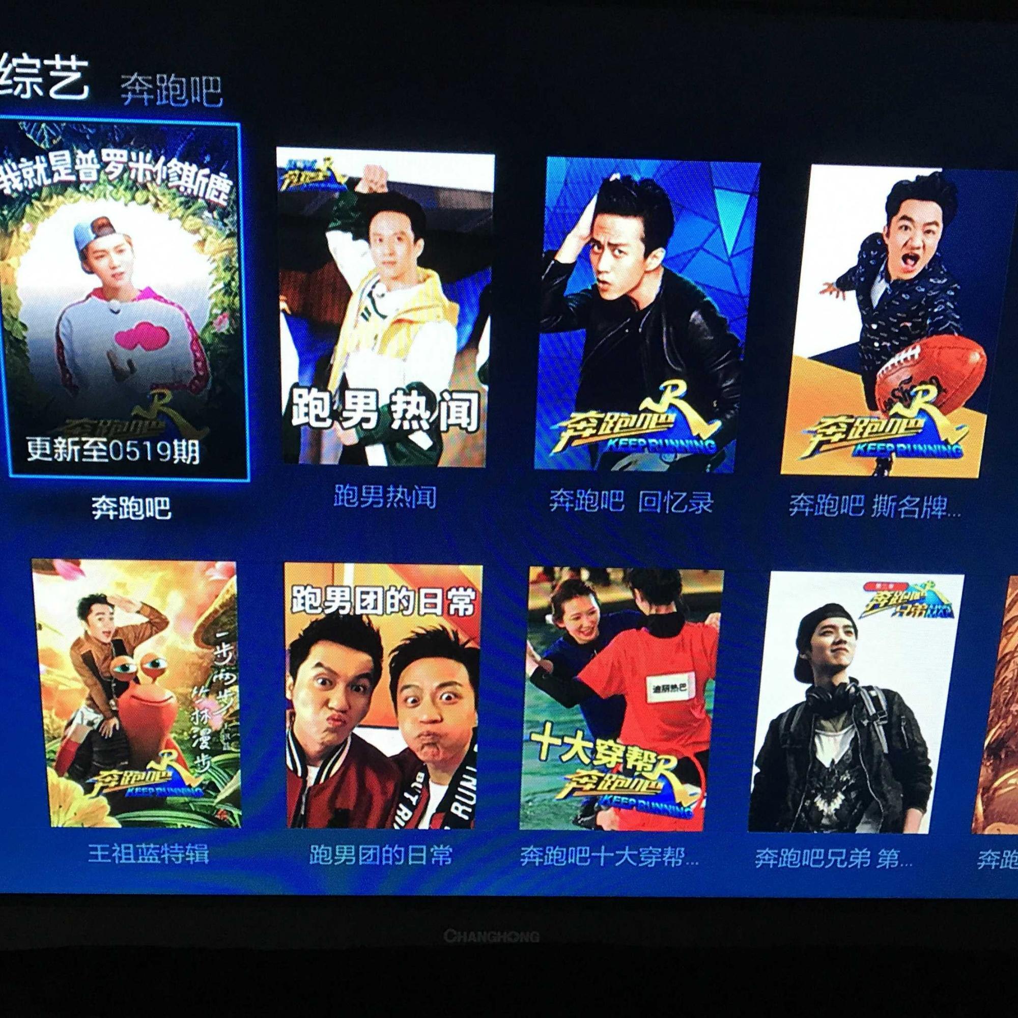 长虹液晶电视画面艳丽!!!!!!求助