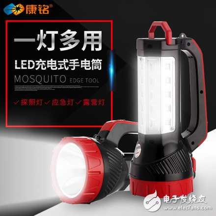 LED手电筒强光可充电式探照灯应急灯 原价16.8元,领券后【11.8元】淘宝包邮