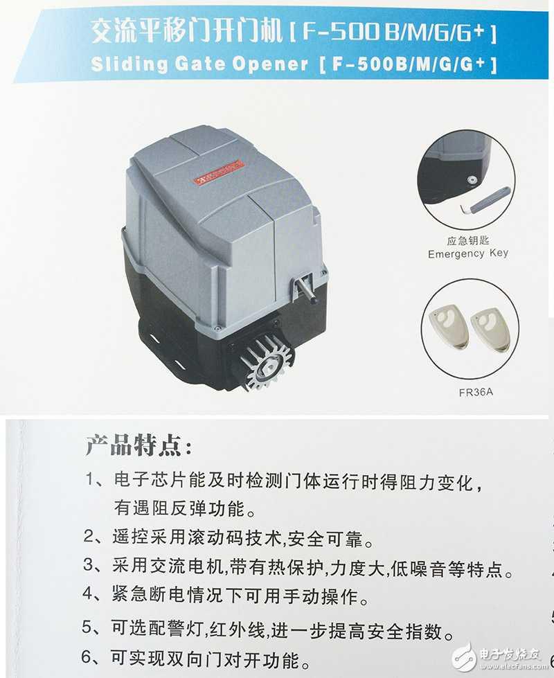 求自动门交流电机的智能无线自动控制方案(费用可议)