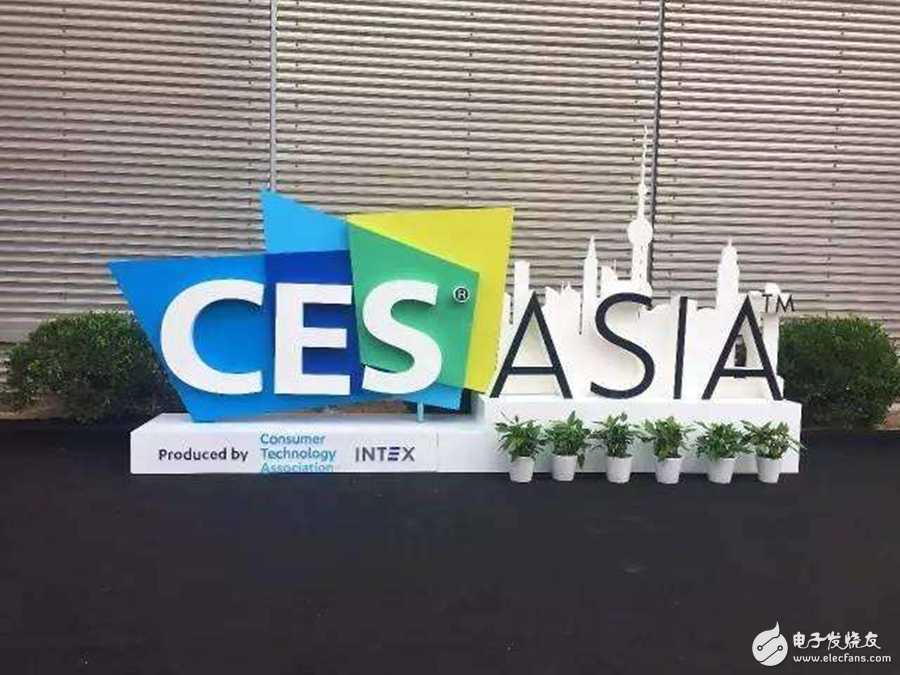 麦极客携新技术与产品亮相2017CES Asia