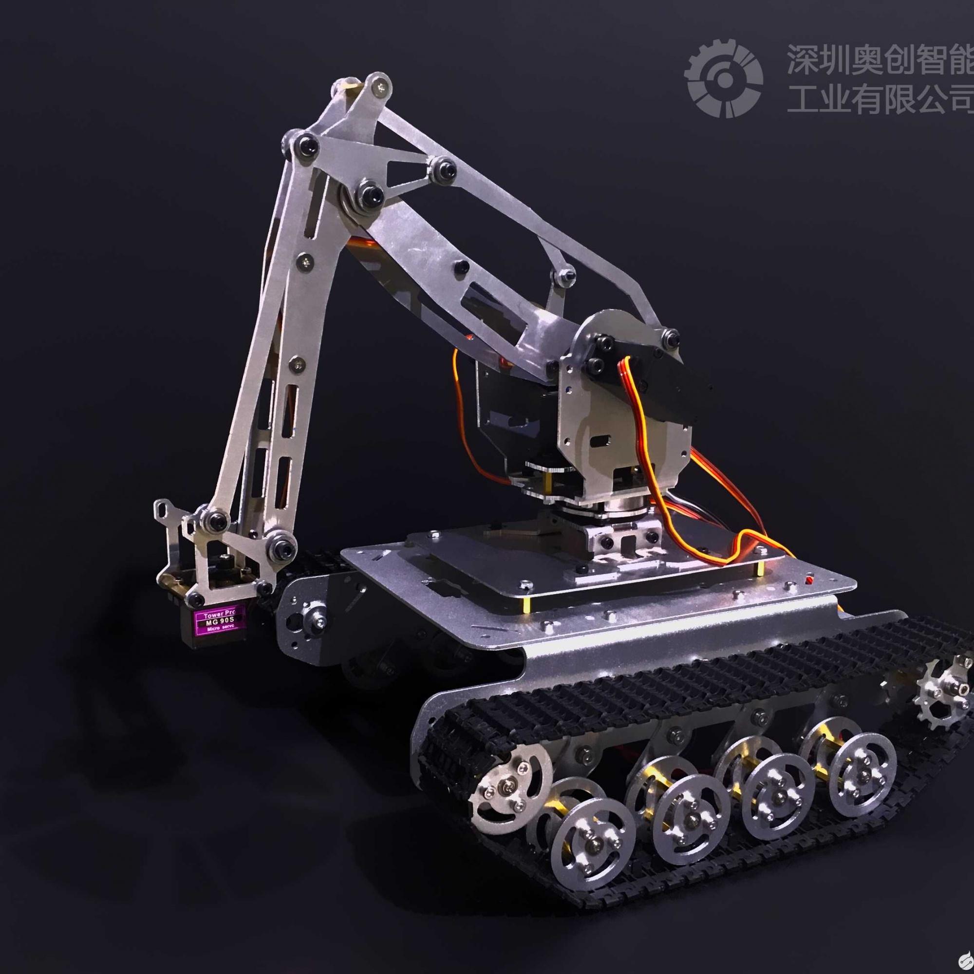 STM32主控芯片,可移动机械臂,手柄和APP(蓝牙、WiFi)2种控制方式