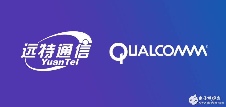 远特通信宣布在国内推出基于Qualcomm Technologies的LTE IoT可穿戴设备和服务