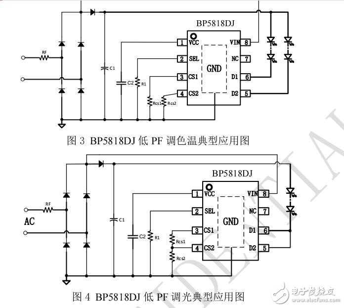 BP5818DJ线性调光开关调色温方案