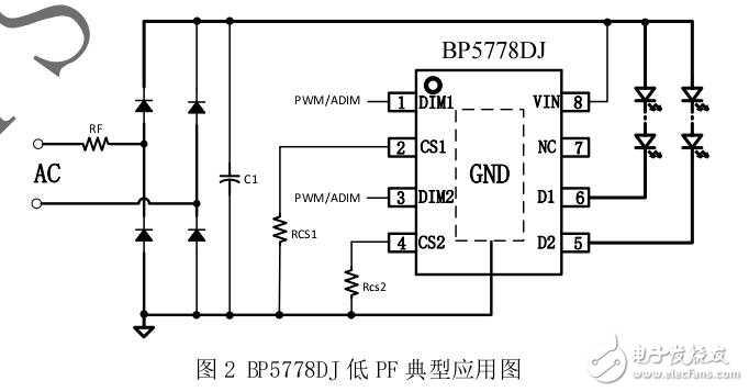 BP5778DJ双段线性PWM调光方案