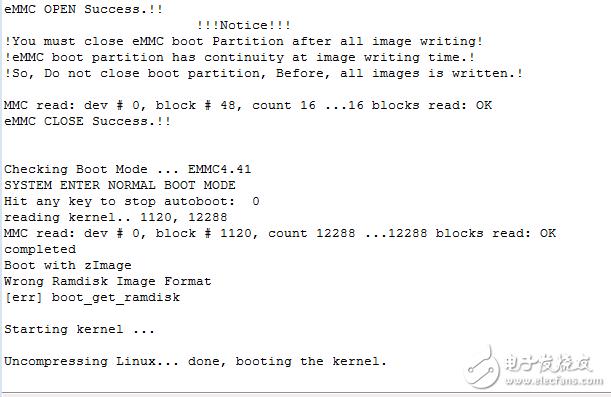 讯为开发板4412下载安卓系统后一直无法启动。