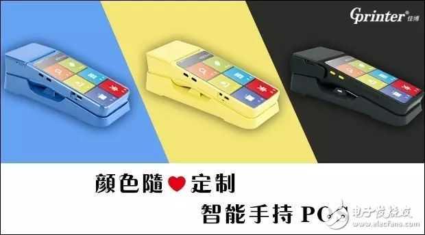 iPhone8的外观还不如佳博A1智能手持POS机时尚