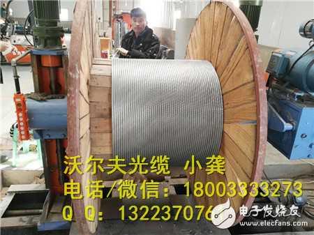 24芯opgw光缆架设,opgw-36b1-100型号,光缆厂家大全