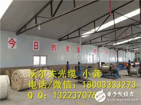 OPGW生产厂家qq群,济南光缆厂家价格