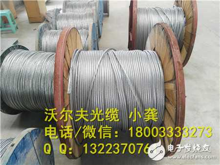 opgw光缆厂,24芯单模光缆企业,OPGW-24B1-120