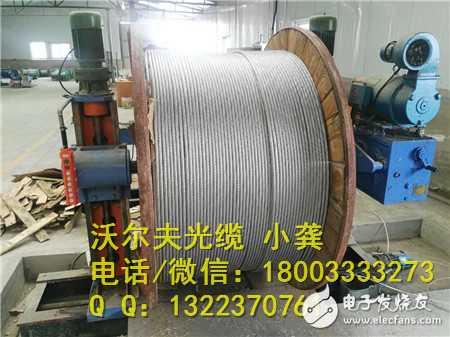 光缆型号-OPGW-24B1-100 ,山东12芯光缆多少钱一米