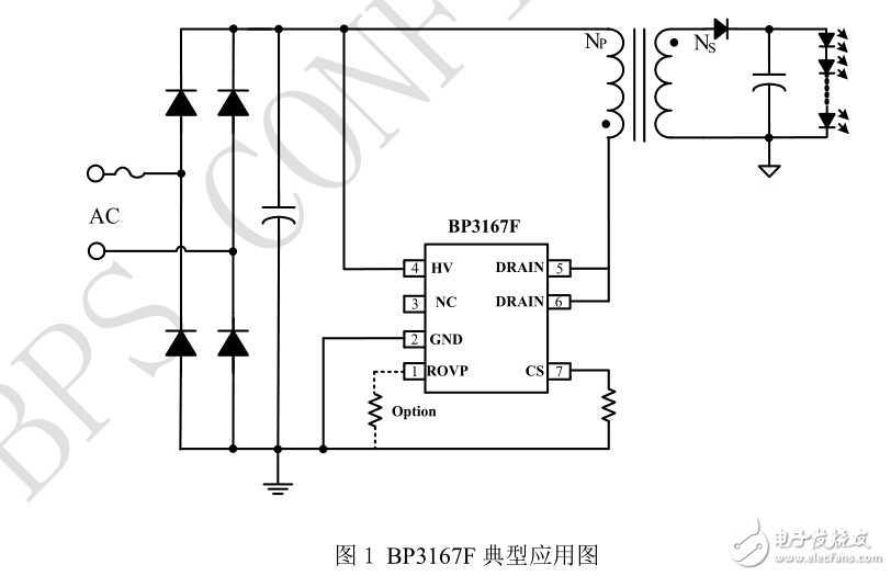 BP3167G隔离全压24W省vcc电容方案