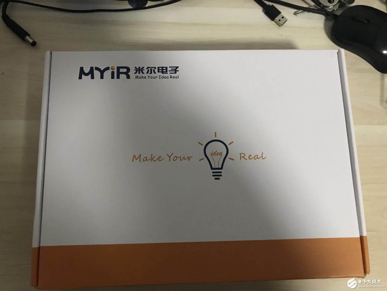 【MYD-Y6ULX试用体验】开箱评测
