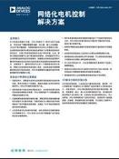 ADI 最新中文技术资料