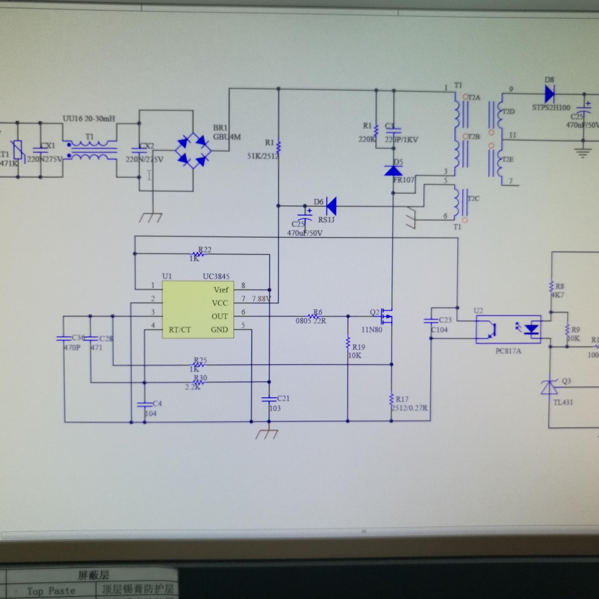 开关电源板UC3845设计问题