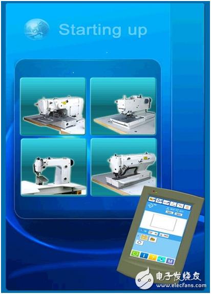 三代工业缝纫机HMI解决方案