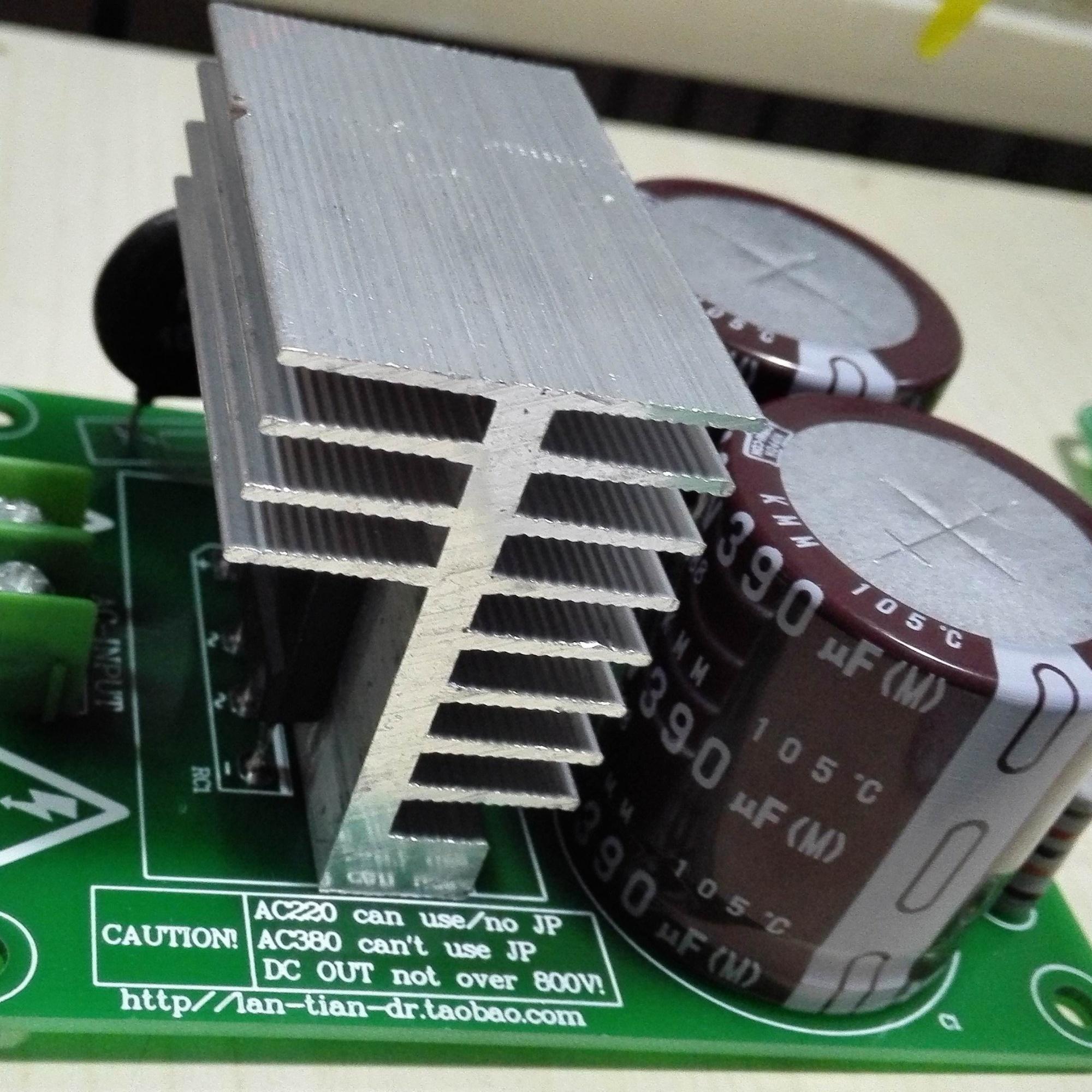 共享一个DIY大功率倍压整流电源板,调试用很方便