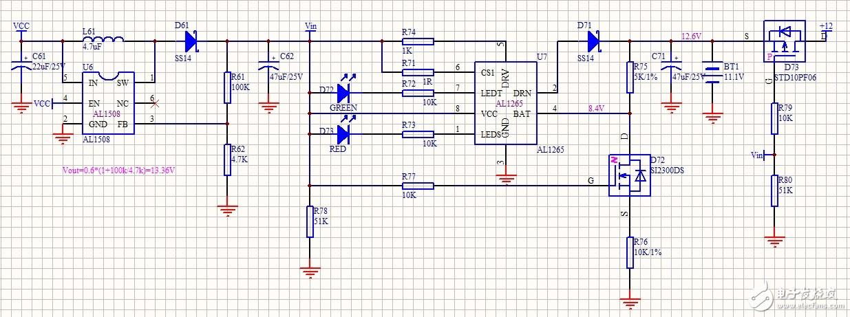 3节锂电池充电电路设计与分享AL1265/AL1260