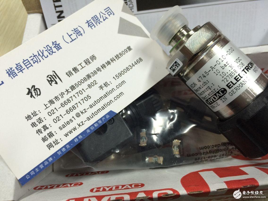 HDA4745-A-016-000钢厂专用高精度压力传感器
