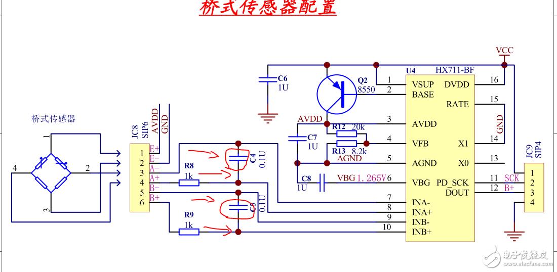 拆开小马达上面,发现两条信号线之间也有并联一个小电容。 请问这两种并联电容的作用分别是什么呢?