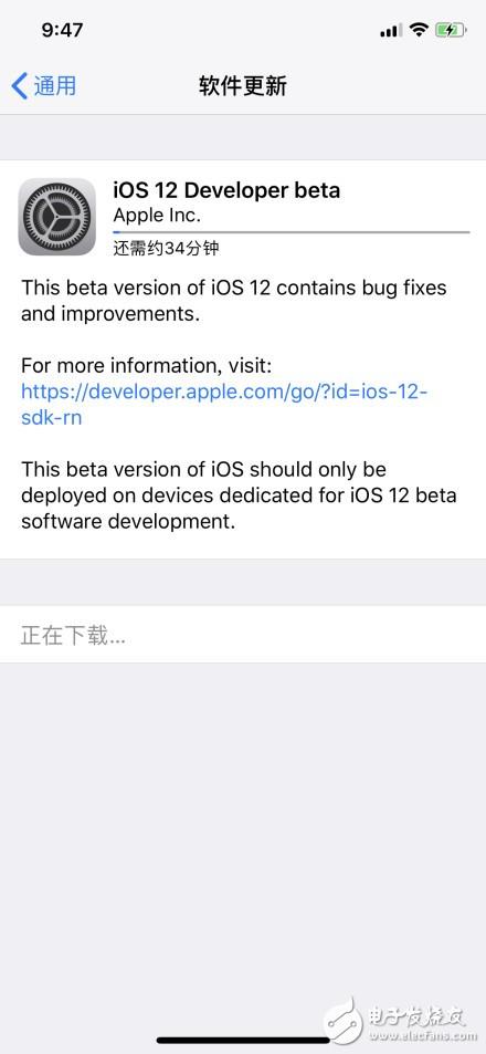 来说说iOS12的新发现,持续更新。