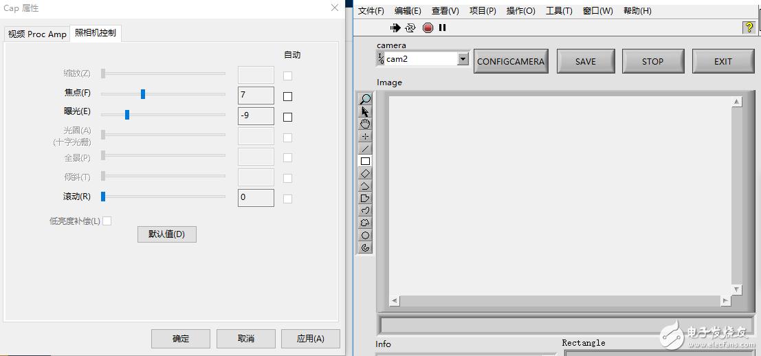 Labview调用USB摄像头,设置完属性后无法打开,请问是什么原因?