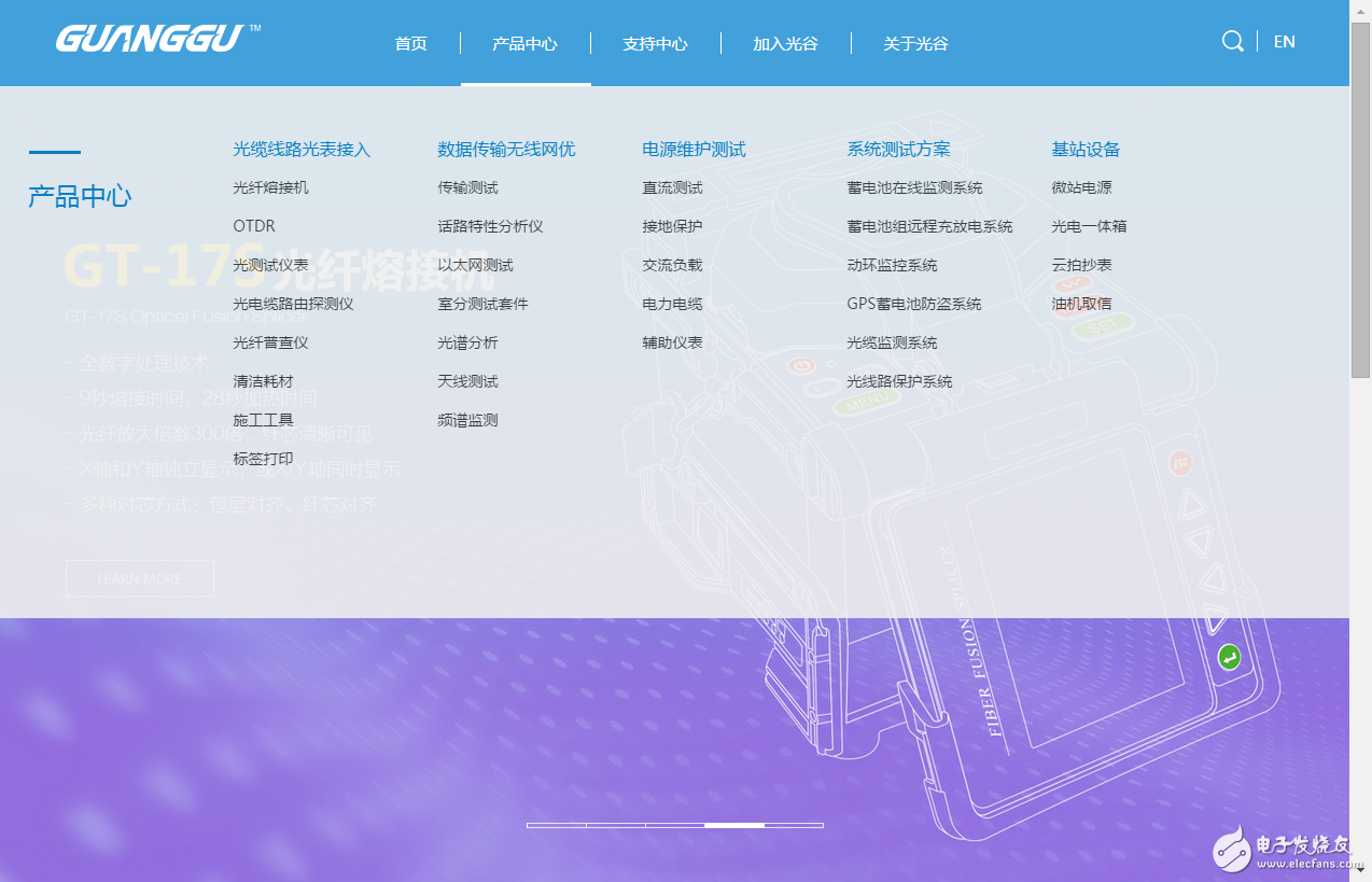 西安某上市公司招聘嵌入式软件开发工程师