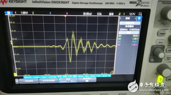 电源问题,示波器测量输出无论空载满载,在开关动作的时候输出端会有2V,40Mhz的短时高频振荡,是什么原因?