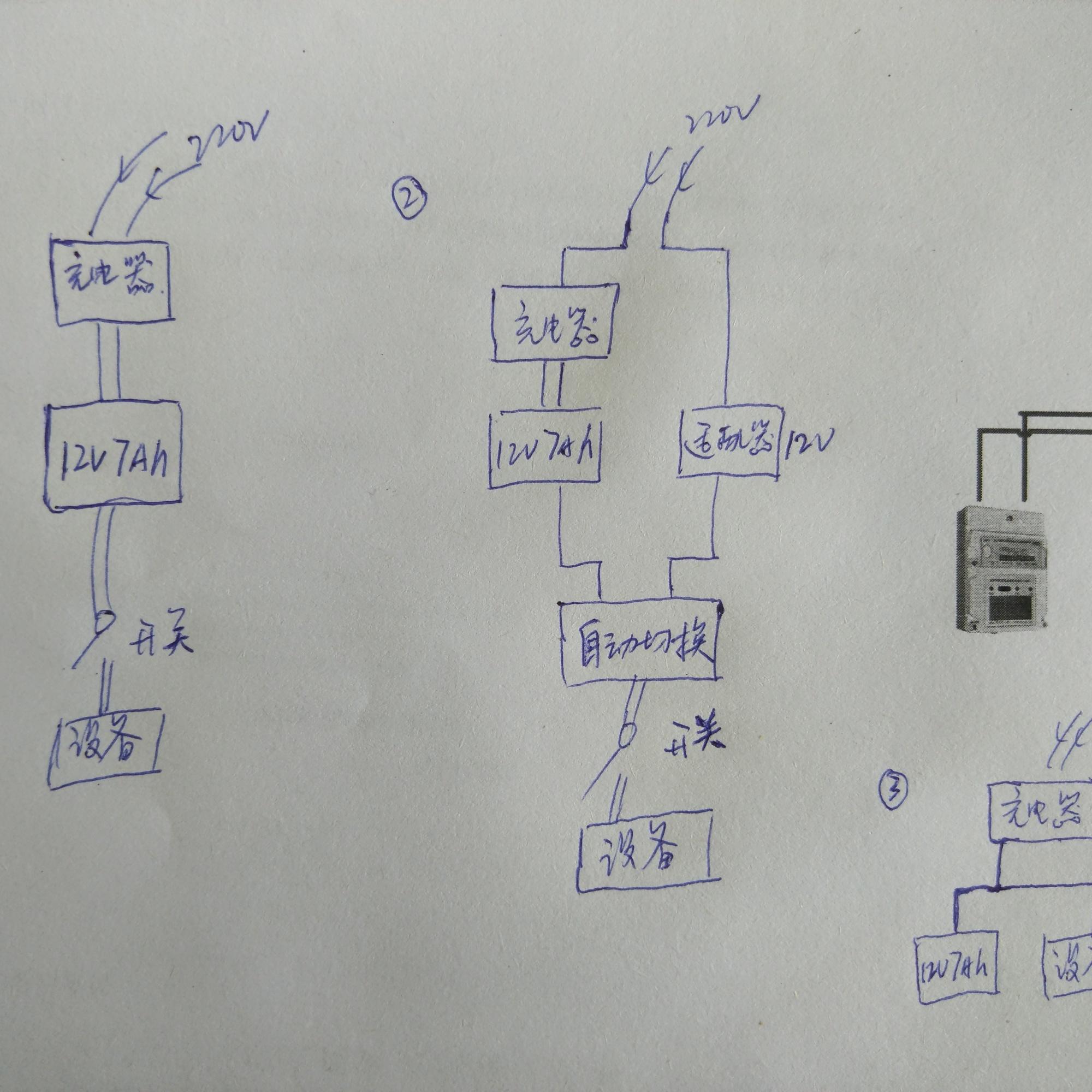 关于电池供电的几个方案请教下大家