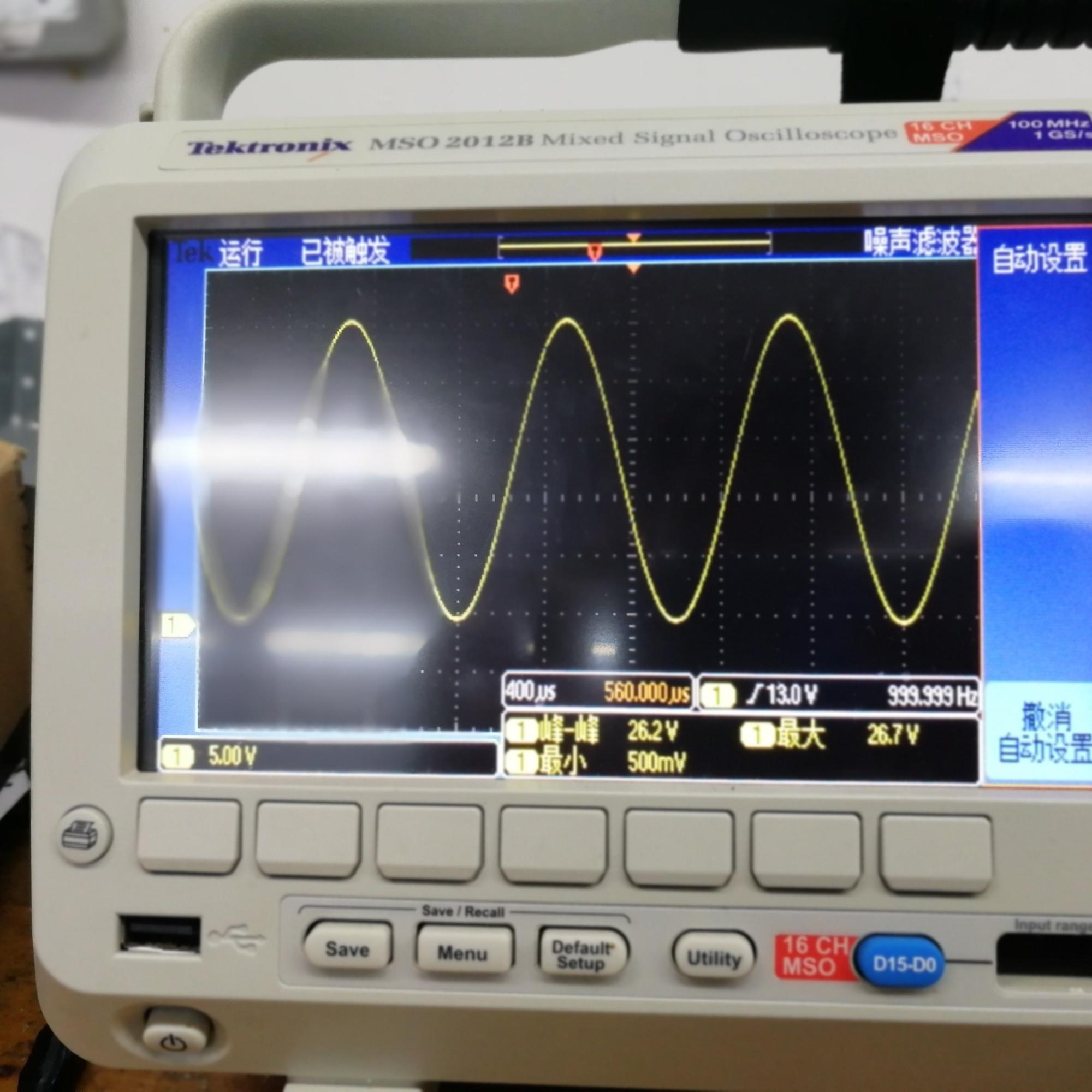 做单电源功放时接上八欧负载,波形显示不正常,请问这是为什么?如何解决?